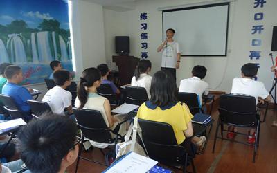 宁波市因特培训学校.jpg