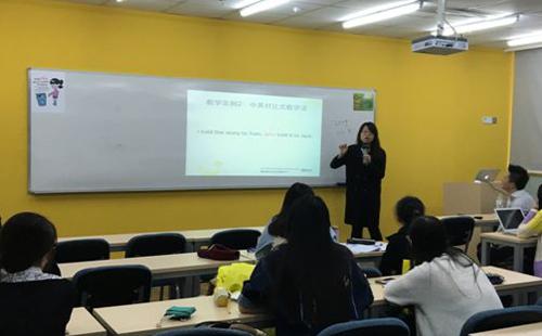 南京亨利英语口语培训机构.jpg