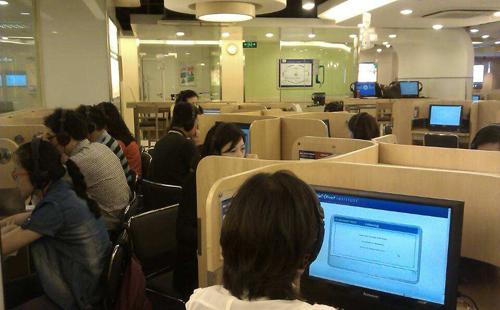 南京华尔街英语口语培训机构.jpg