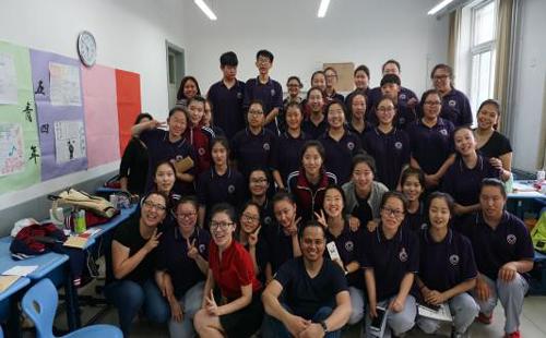 北京汉高英语培训学校.jpg