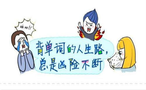 初中语法 (2).jpg