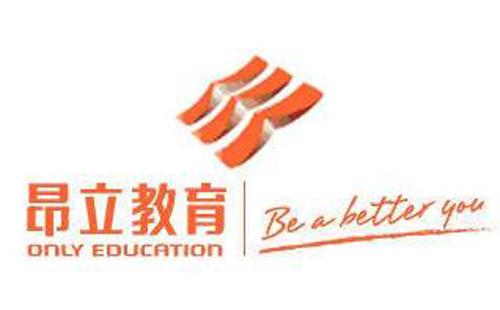 上海昂立英语培训机构.jpg