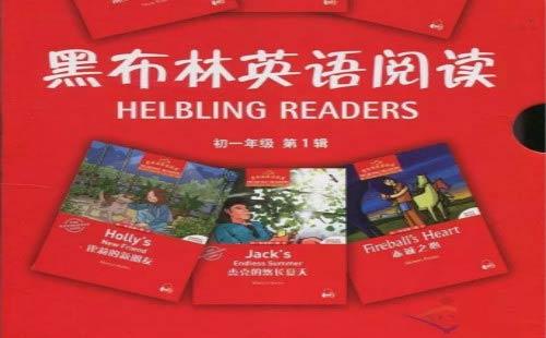 适合初中生阅读的英文原版书籍推荐!