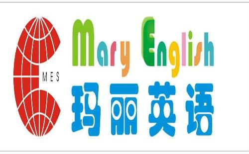 杭州玛丽英语.jpg