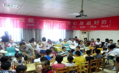 海南新视窗语言培训学校.JPG