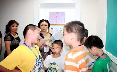 海南威信华洋语言培训学校.JPG