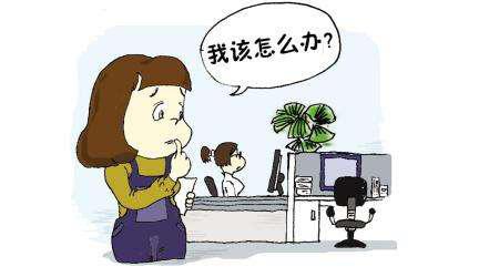 职场商务英语学习金句(5):第一天上班2.jpg
