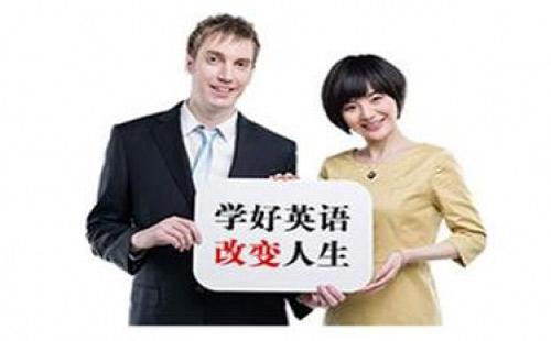职场商务英语学习金句(7):如何让人眼前一亮?4.jpg