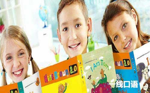 收藏!儿童英语学习必备软件大盘点!
