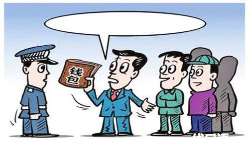 常用英语口语900句十七:忘带钱包怎么办2.jpg