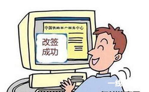 旅游常用英语口语对话(3)1.jpg