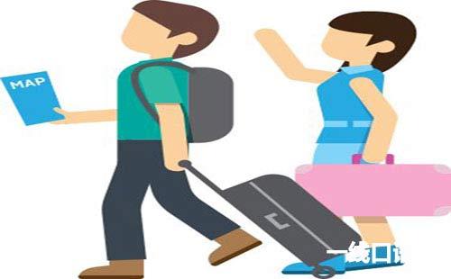 旅游常用英语口语对话(3)3.jpg