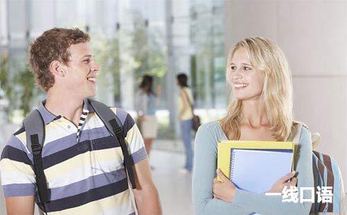 开设出国留学英语培训课程包含哪些内容?2.jpg