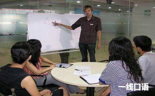 开设出国留学英语培训课程包含哪些内容?3.jpg