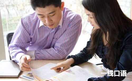 开设出国留学英语培训课程包含哪些内容?4.jpg