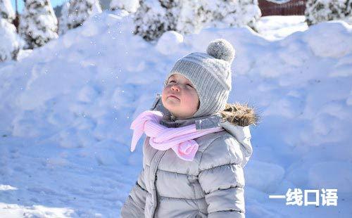 常用儿童英语口语培训(4):关于冬天的英语1.jpg