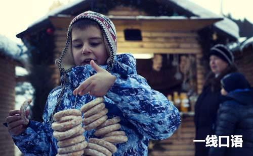 常用儿童英语口语培训(4):关于冬天的英语3.jpg