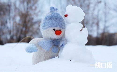 常用儿童英语口语培训(4):关于冬天的英语4.jpg