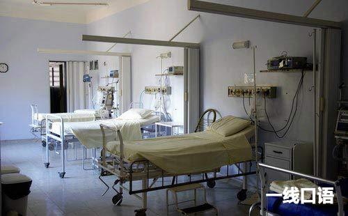 【精选】常用的英语日常用语2000句(2)住院、休息1.jpg