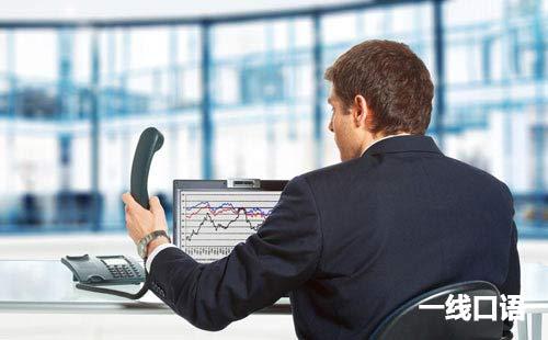 日常商务英语口语900句学习(18)电话打错说什么1.jpg