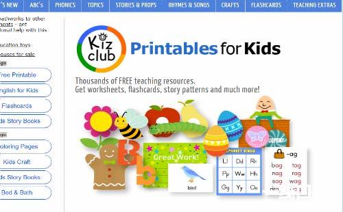 儿童英语学习.jpg