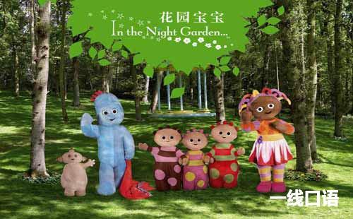 【合辑】儿童英语早教动画片大全