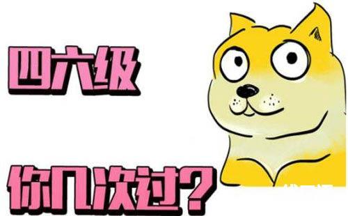 四六级英语神翻译 (1).jpg