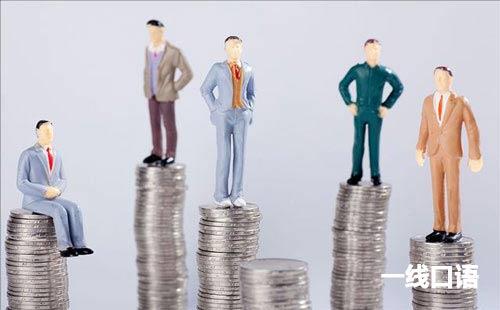 2017年最赚钱和最差钱的工作-(1).jpg
