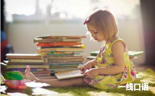 儿童英语学习网站 (3).jpg