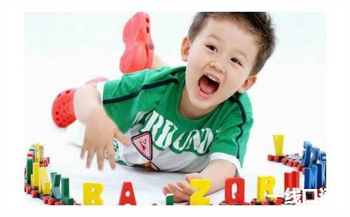 儿童英语学习网站 (2).jpg