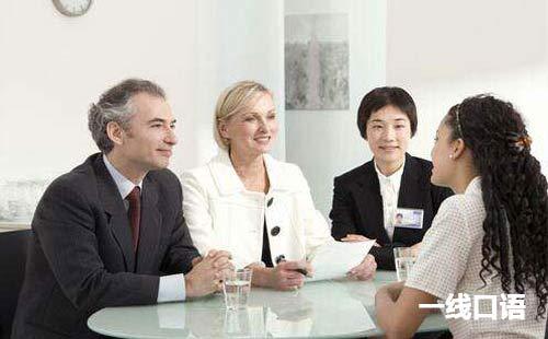 世界500强公司英语面试自我介绍怎么做?2.jpg