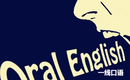 【汇总页】常用日常英语口语900句学习资料.jpg