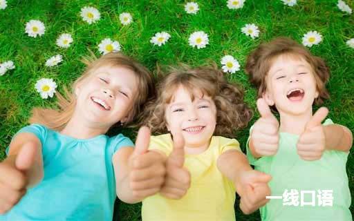 常用儿童英语口语培训(5):家庭成员1.jpg