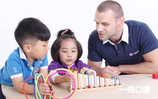 常用儿童英语口语培训(5):家庭成员2.jpg