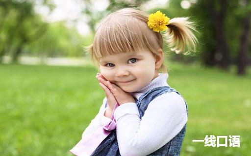 常用儿童英语口语培训(5):家庭成员3.jpg
