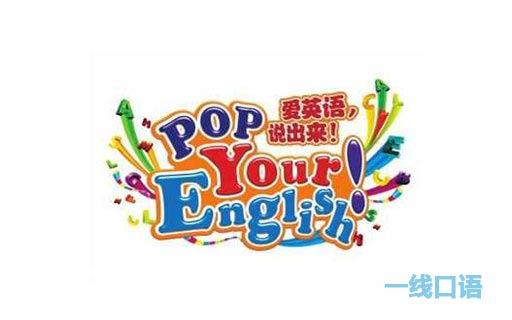 如何提高英语口语之有效精读1.jpg