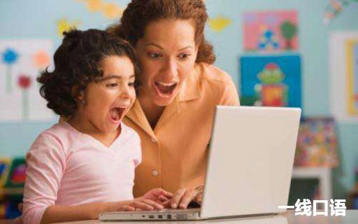 儿童学英语初学阶段要注意什么?1.jpg