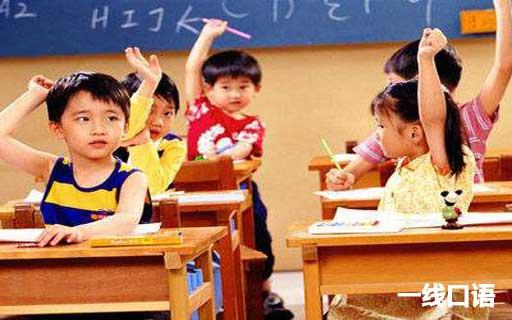 儿童学英语初学阶段要注意什么?2.jpg