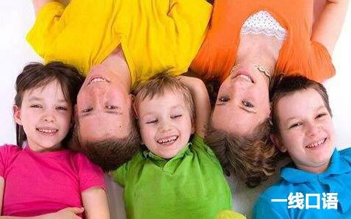 儿童学英语初学阶段要注意什么?3.jpg