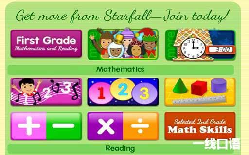 小学生英语学习网站Starfall2.JPG