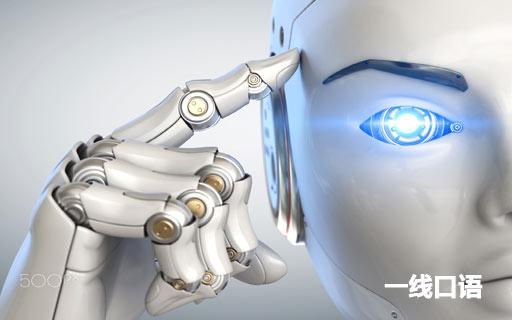 """人工智能悄然生长!""""科技恐惧症""""一词兴起.jpg"""