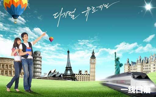 旅游常用英语口语300句学习之跟团游2.jpg