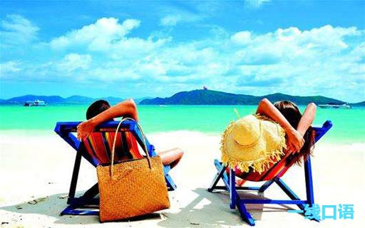 旅游常用英语口语300句学习之跟团游3.jpg