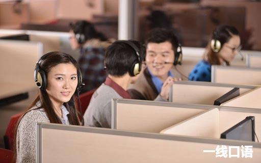 出国留学英语培训机构哪家好?看看他的经历.jpg