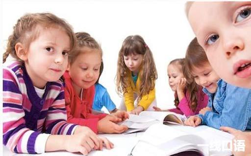 儿童在线学英语很流行,你们小孩上过之后感觉怎样.jpg