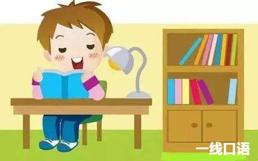 小学生在线学英语最好的方法是什么?看了就知道了2.jpg