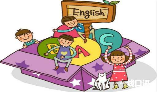 英语口语学习 (4).jpg
