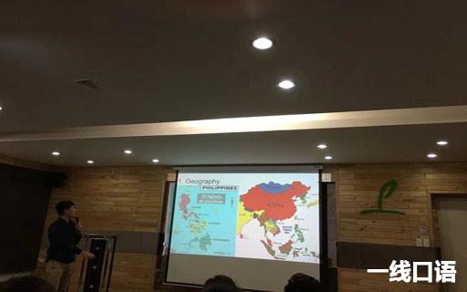 """我在菲律宾英语口语学习的第一个月,一个字""""值""""2.jpg"""