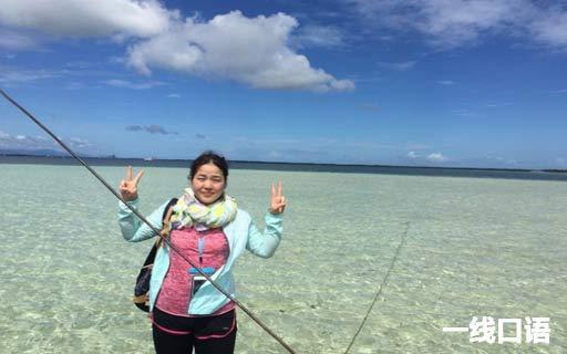 """我在菲律宾英语口语学习的第一个月,一个字""""值""""3.jpg"""