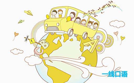 儿童英语学习如何启蒙?绝不让孩子输在起跑线上! (2).jpg